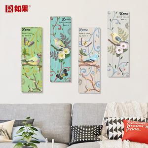 田园创意墙面软装饰品立体壁挂壁饰墙饰客厅挂件家居挂饰墙壁装修