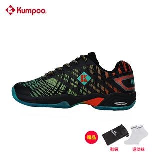 薰风D52羽毛球鞋女鞋男鞋防滑带耐磨涂层带碳板透气高弹性