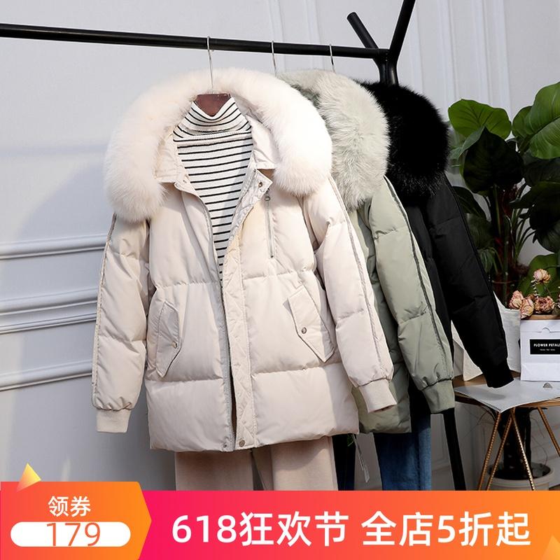 Down jacket womens short 2020 new off-season special clearance South Korea dongdamen x2 big hairy collar small slim