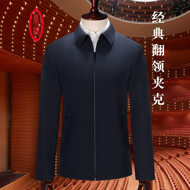 Mens coat spring and autumn business casual jacket for middle-aged and elderly people