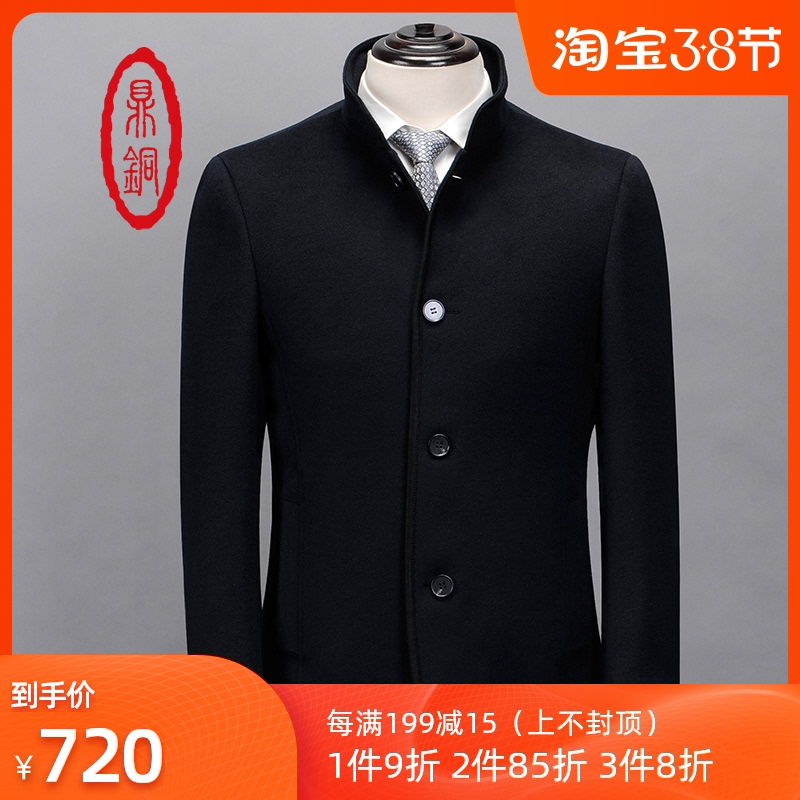 Dingtong high end middle-aged and old dads wool cashmere jacket mens business standing collar high density warm wool cashmere coat