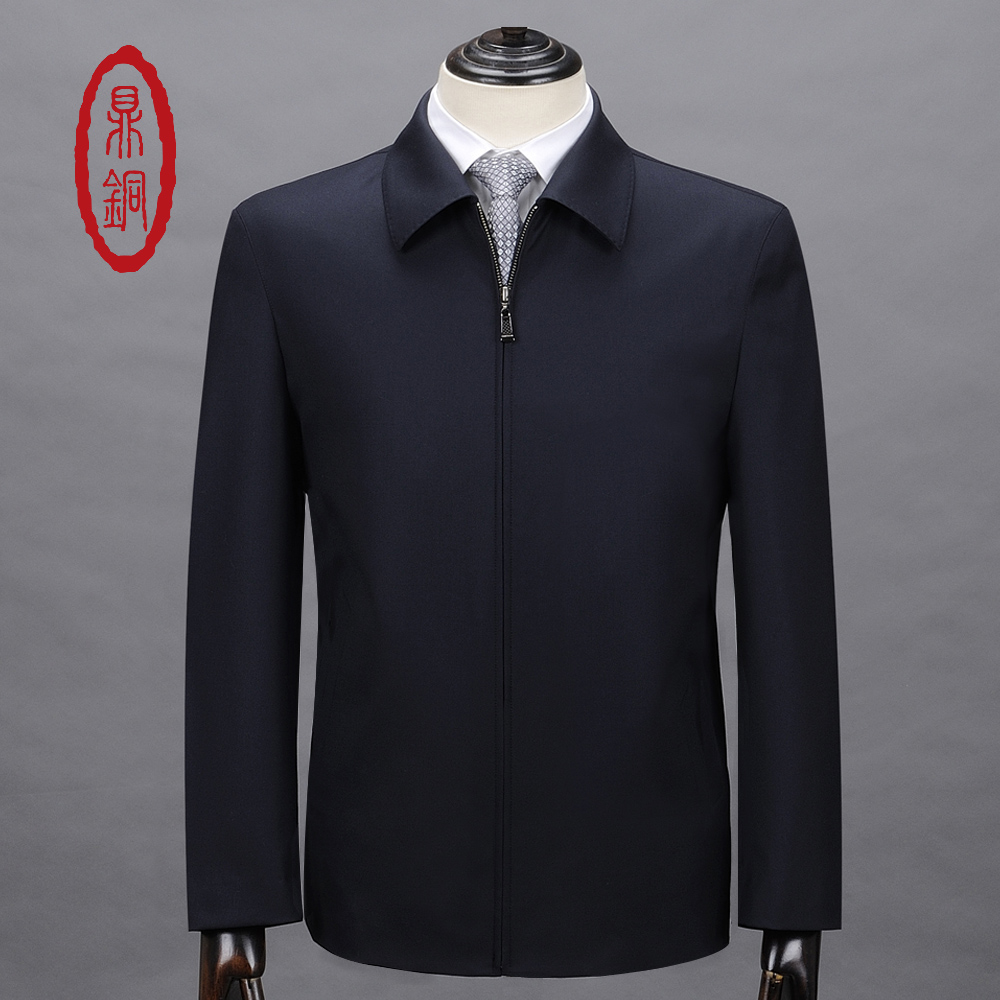 Spring and autumn high end wool jacket lapel new European business leisure middle aged mens leadership style coat