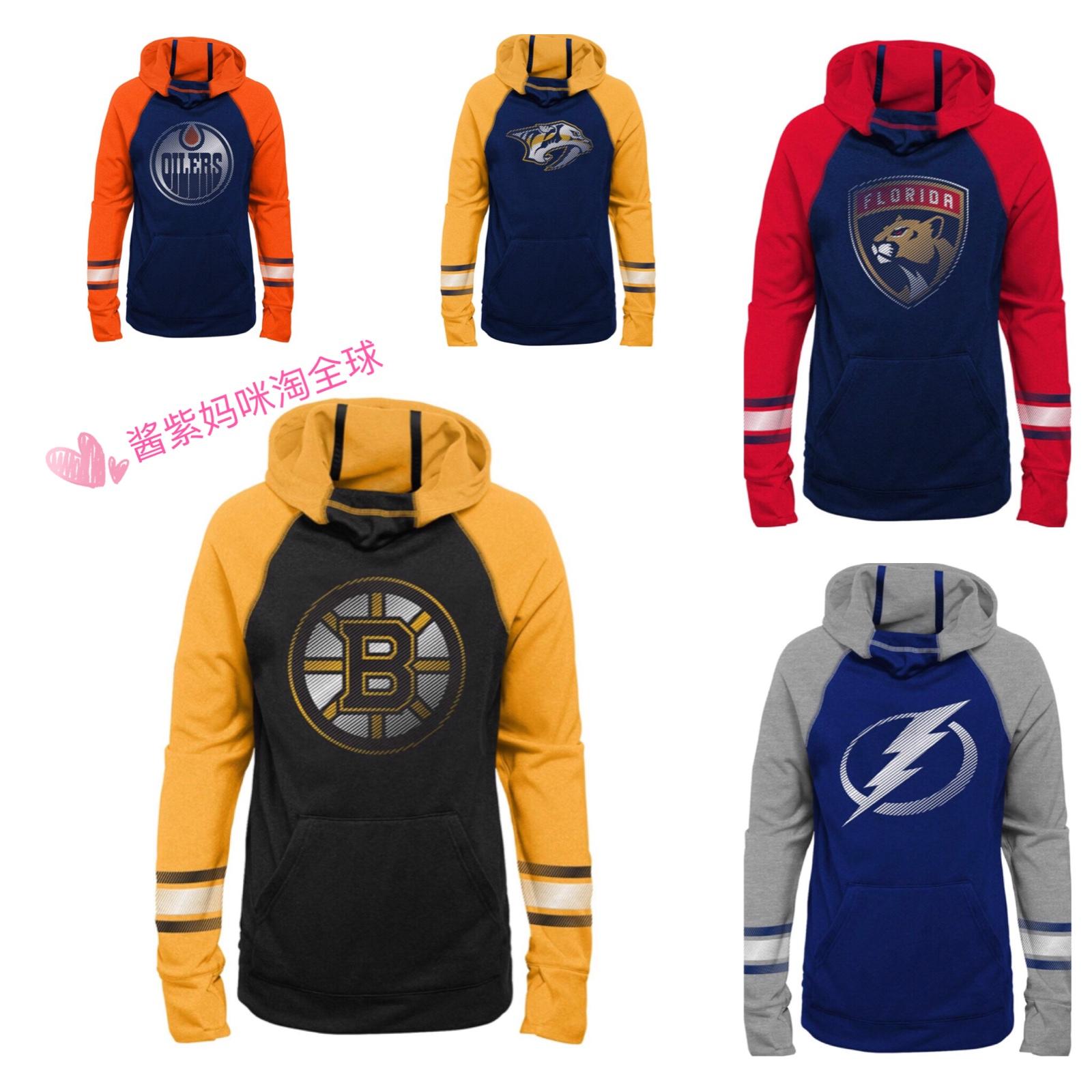 American authentic NHL Ice Hockey League brown bear lightning oiler leopard hooded little high collar sweater boy