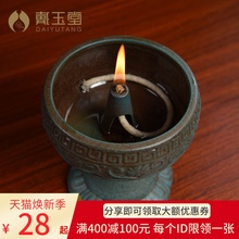 Dai Yutang Ceramic Oil Lamp for Buddha Lamp and Buddha Lamp for Butter Lamp Holder