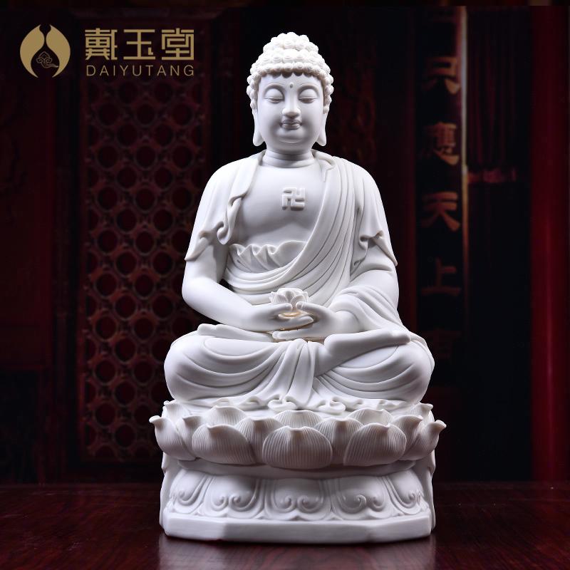 戴玉堂阿弥陀佛像如来释迦牟尼佛像
