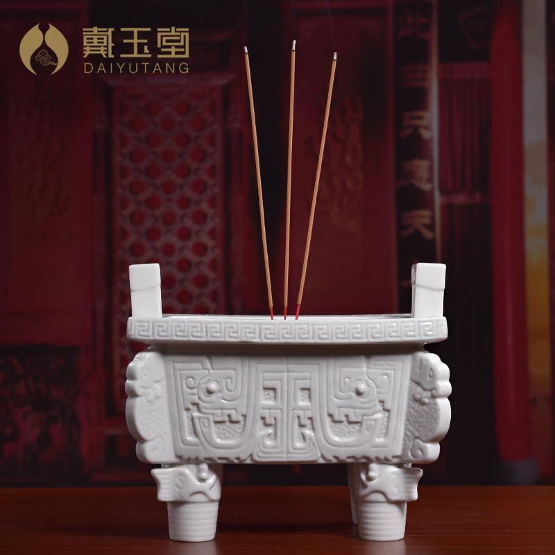 戴玉堂陶瓷鼎摆件香炉熏香供佛家用室内供奉创意线香插香大烧香炉