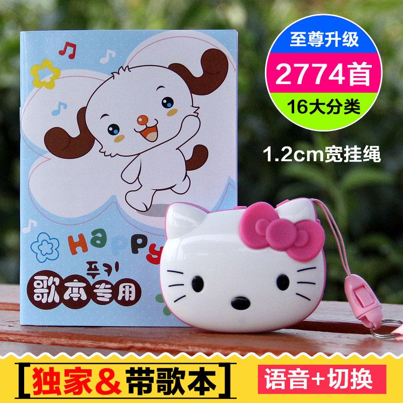 早教故事机可充电下载 胎教 宝宝音乐播放器婴幼儿童mp3音乐玩具
