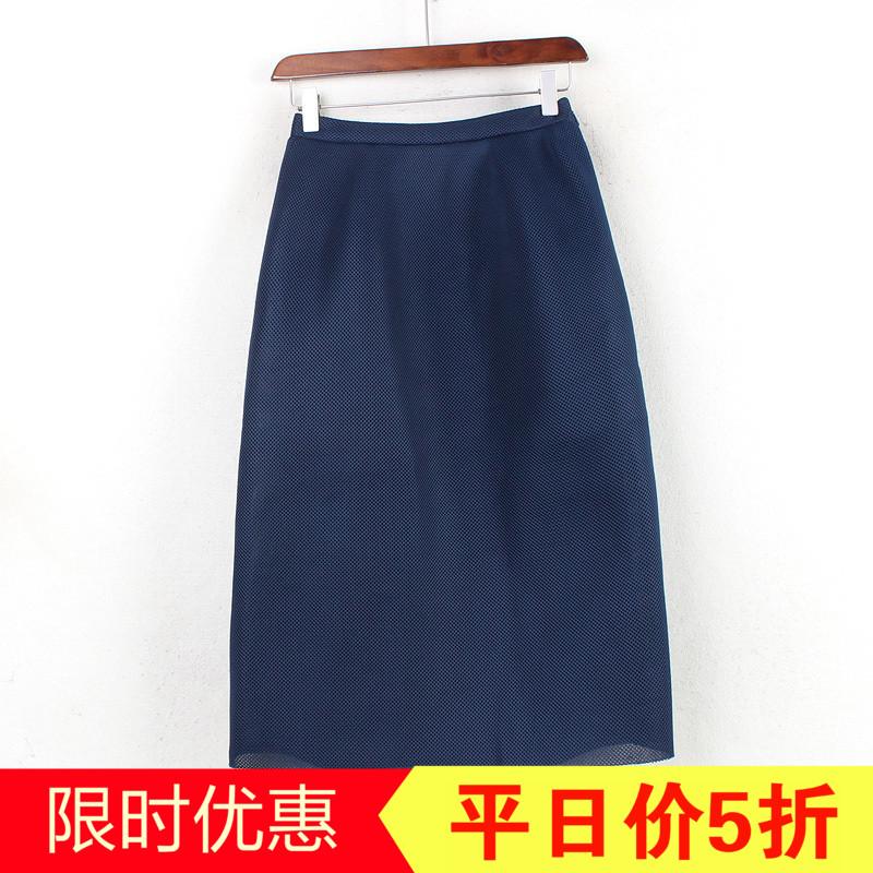 六系列女装专柜2018春秋清仓特价韩版中腰网纱纯色半身裙Y12662H
