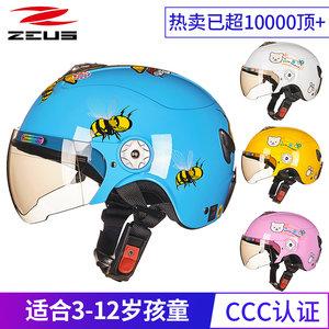 台湾瑞狮儿童头盔电动摩托车小孩子宝宝安全帽男女3C认证夏季半盔