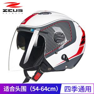 台湾瑞狮头盔男女士四季通用摩托车半盔双镜片大码冬季四分之三盔