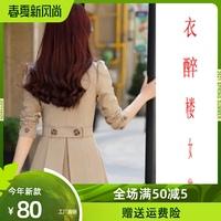 潮小个子清仓处理韩版女装收身风衣