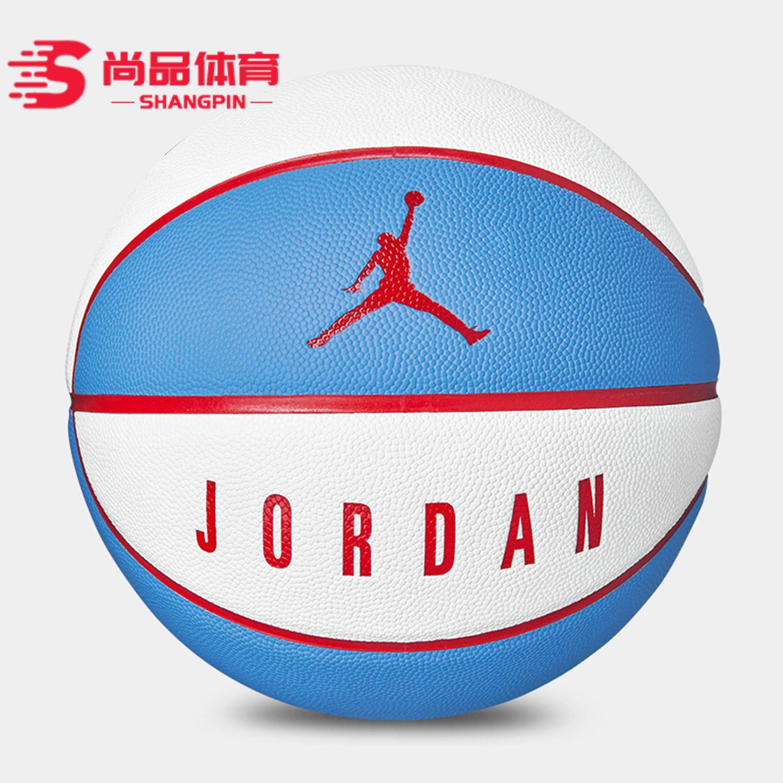 Внутриигровые ресурсы Street basketball Артикул 627538680453