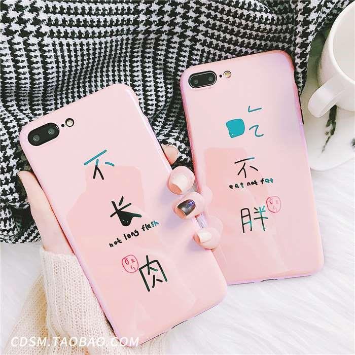 全包防摔苹果5手机保护套iphone5SE硅胶套韩国可爱聪明豆潮女软壳