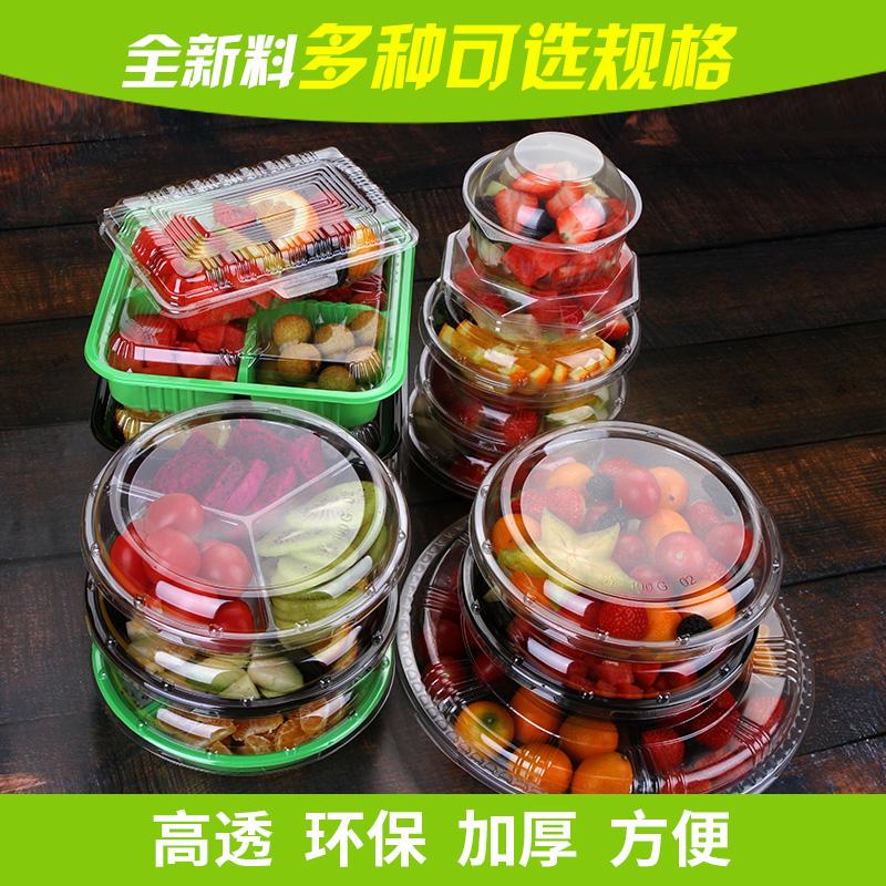 Одноразовые фрукты блюдо пластик прозрачный свежие фрукты вырезать коробка фрукты зачерпнуть тюк коробка круглый салат заклинание блюдо фрукты вырезать коробка