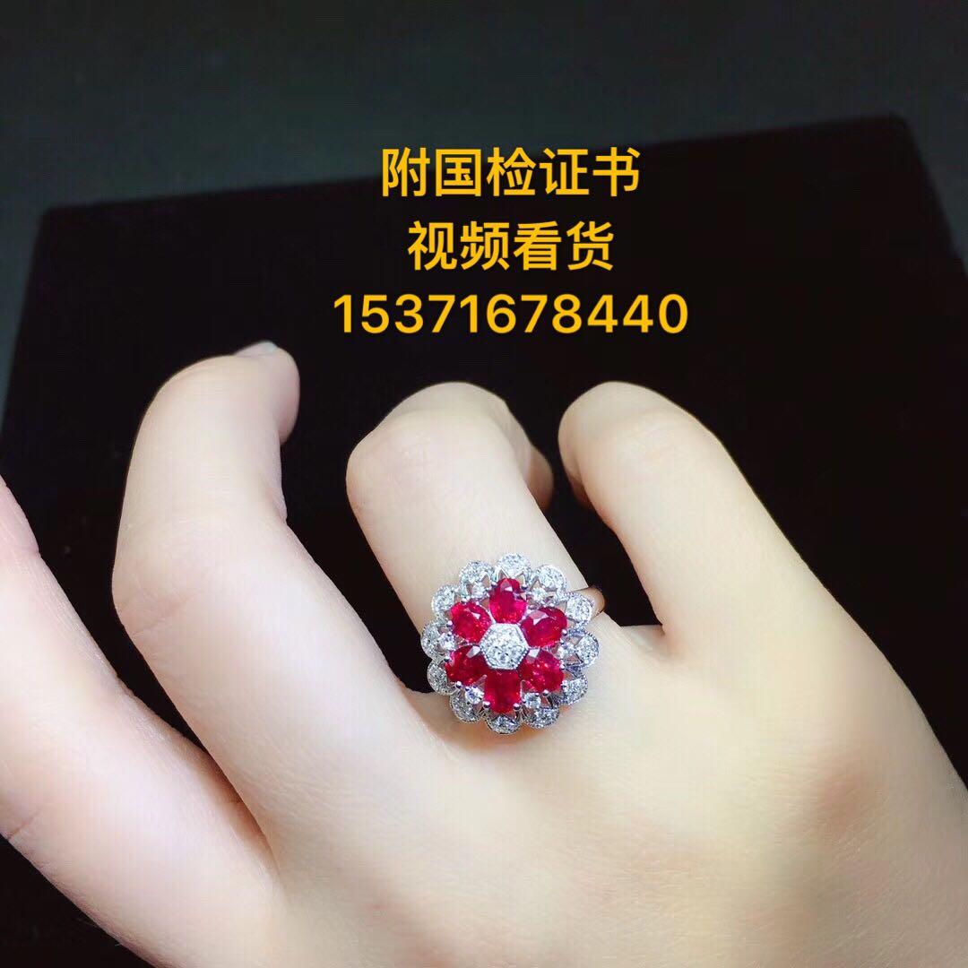 18k白金钻石镶嵌1.69克拉红宝石戒指专卖 纯天然附国检证书
