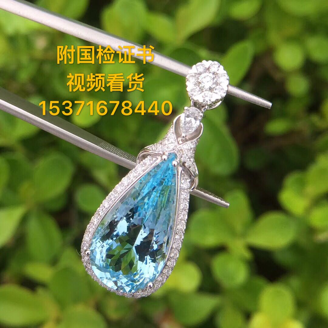 8.4 carat clear glass Aquamarine Pendant with 18K Gold foot reverse diamond inlay
