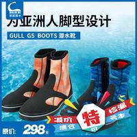 日本 Gull GS 3mm男女高帮潜水靴厚底防滑防寒户外帆船溯溪沙滩鞋