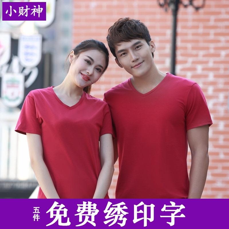 枣红圆v领半袖T恤衫男女工作服打印图案亲子外出团体家庭装夏季棉