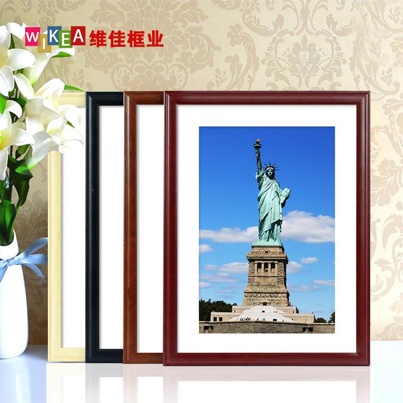 大尺寸实木相框挂墙画框装裱外框定制任意尺寸创意海报拼图框复古