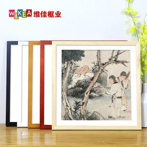 国画正方形相框外框装裱33 38 30*35cm 宣纸挂墙画框木条自己组装