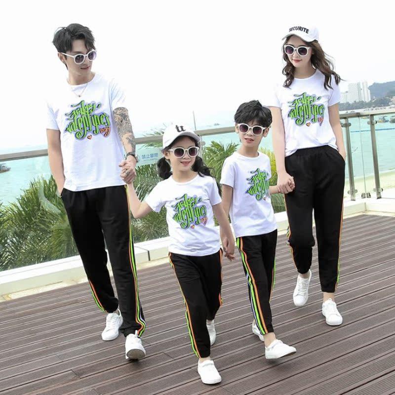 親子で親子で夏用親子三人四人と五人の親子が夏のおしゃれな半袖ズボンセットです。
