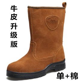 劳保靴男全牛皮高筒高帮焊工安全鞋钢包头防砸防刺穿防火花工作鞋