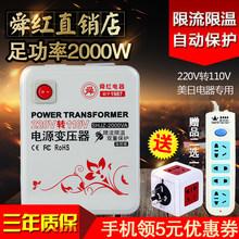 Трансформаторы > Электронный трансформатор.