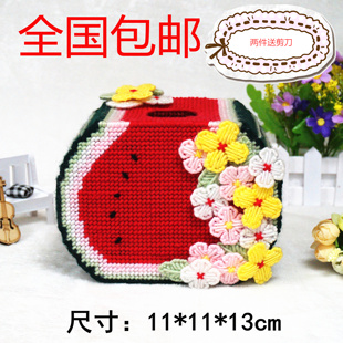 National dimensional embroidery stitch Kit beautiful new 3D living room diamond watermelon square tissue box 175