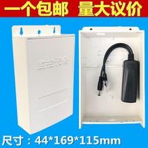 塑料监控防水箱电源箱室外防水盒ABS装配箱监控专用电源盒