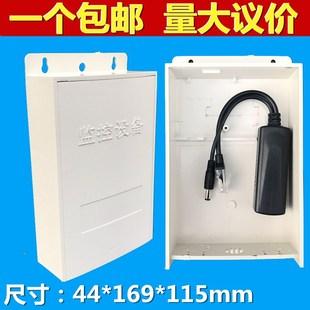 塑料监控防水箱 电源箱 室外防水盒 ABS装配箱 监控专用电源盒