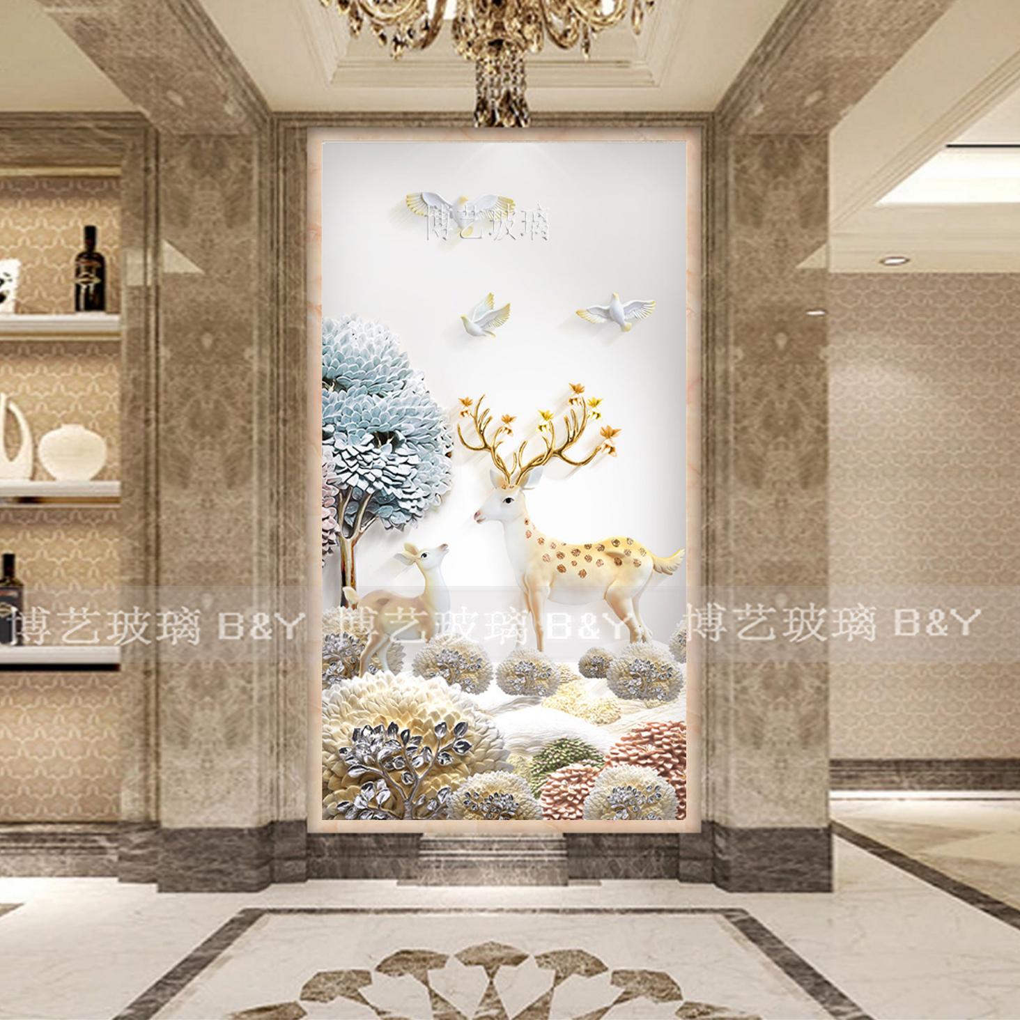 Художественное стекло Артикул 575883425460