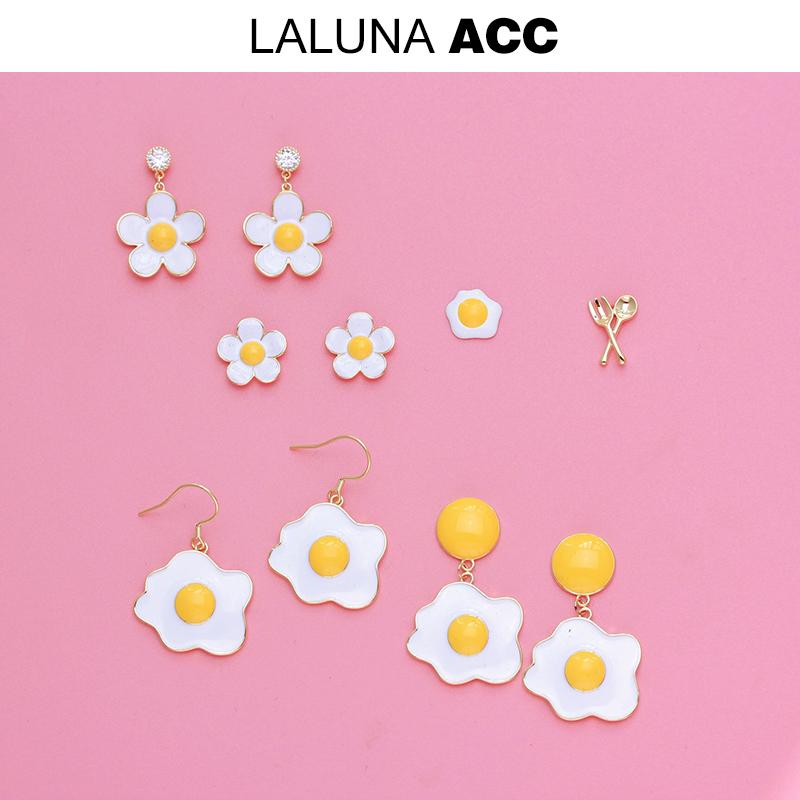 LALUNA 荷包蛋 日系趣味创意柠檬黄花朵鸡蛋耳钉女清新耳环2019潮