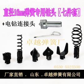 管道疏通机配件16mm疏通机弹簧钻头刀头刀具疏通下水道弹簧工具图片