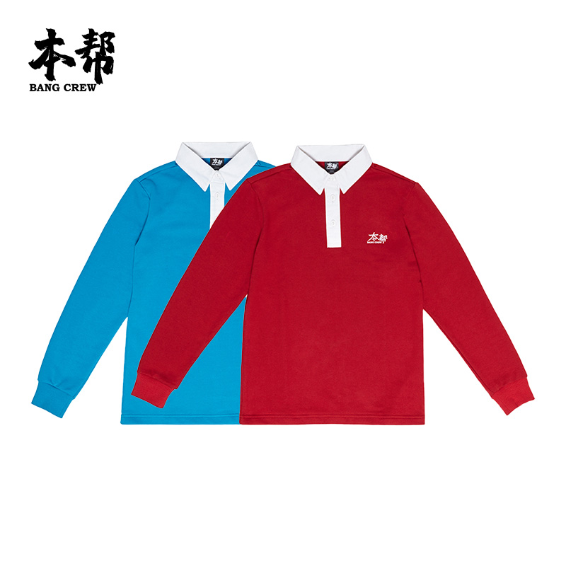 Bangcrew neckline stitching chest embroidery contrast long sleeve polo shirt polo shirt