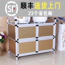 橱柜简易组装经济型厨房柜子灶台柜 家用餐边柜铝合金储物柜碗柜