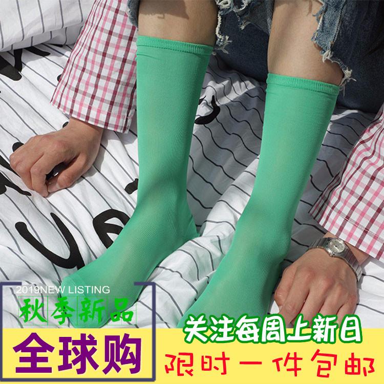 韩国进口袜子女东大门KSOX彩色丝袜女短夏季薄款透肉糖果色堆堆袜