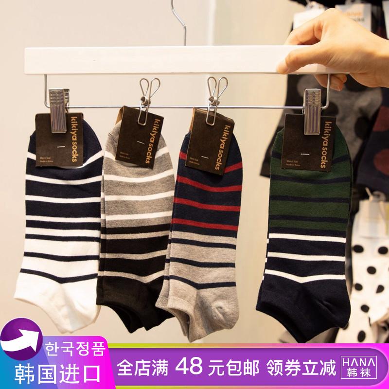 11-30新券韩国代购袜子kikiyasocks条纹拼色短筒浅口防臭简约男短袜新款