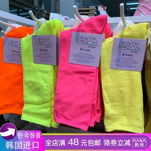 韩国东大门代购KSOX糖果色纯色高弹时尚潮丝袜中筒堆堆袜女袜春秋价格