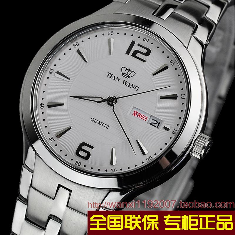 正品天王表GS3626S/D石英表钢带超薄防水女表男士女士 情侣手表图片