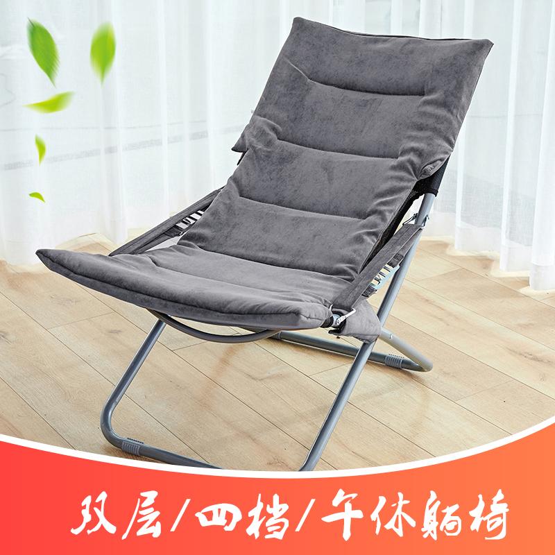 折叠午休办公室便携简易休闲午睡椅