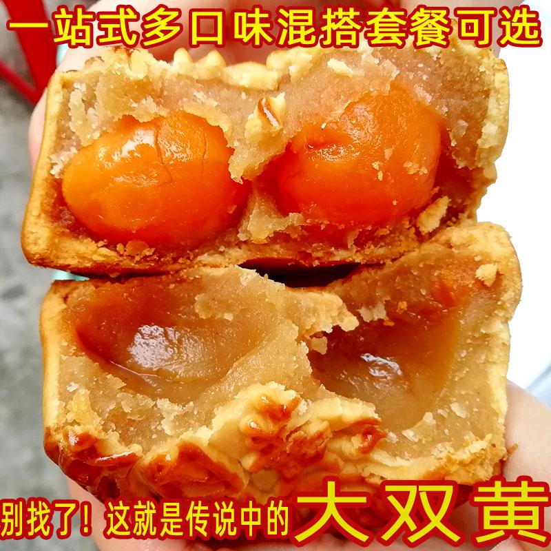 散装多口味大双黄白莲蓉中秋蛋黄莲蓉月饼广州式手工金腿五仁定制