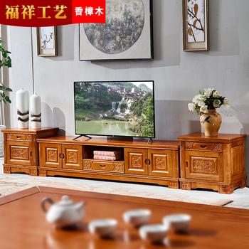 【福祥工艺】现代中式全实木电视柜