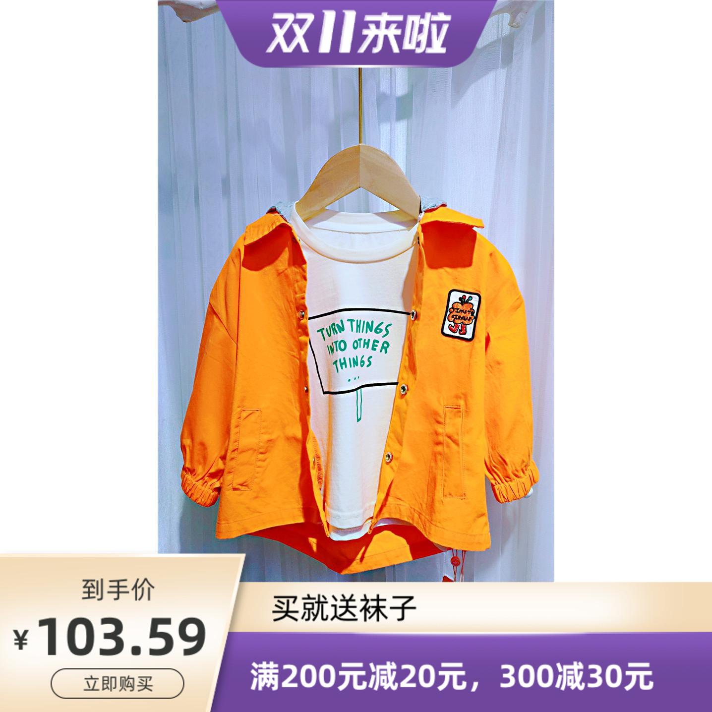 2021 spring and autumn Korean childrens cartoon small label waterproof windbreaker detachable Hooded Jacket