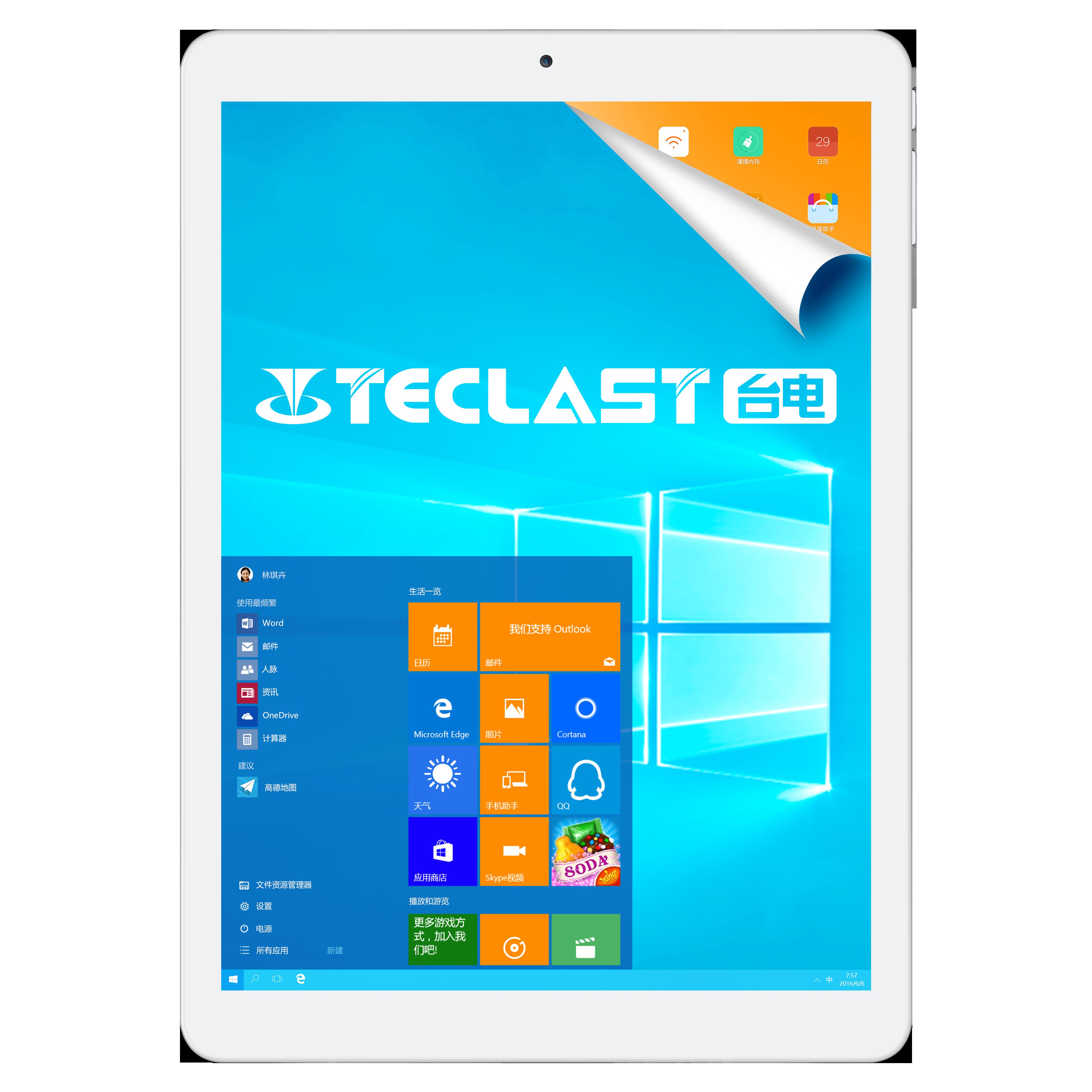 Teclast/台电 X98 Plus II双系统 WIFI 64GB Win10平板电脑英寸
