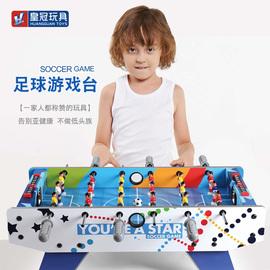 桌上足球机儿童玩具桌面游戏台双人桌游大号益智男童小孩生日礼物