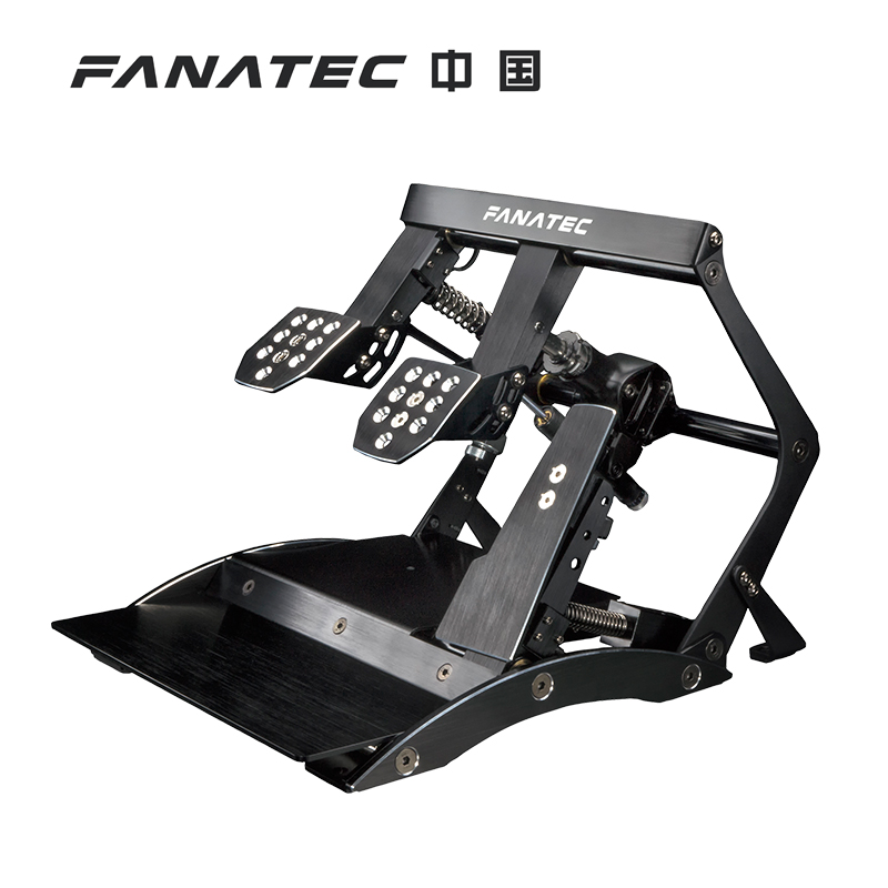 【FANATEC正品行货】全新CSW V3i ClubSport Pedals V3 inverted