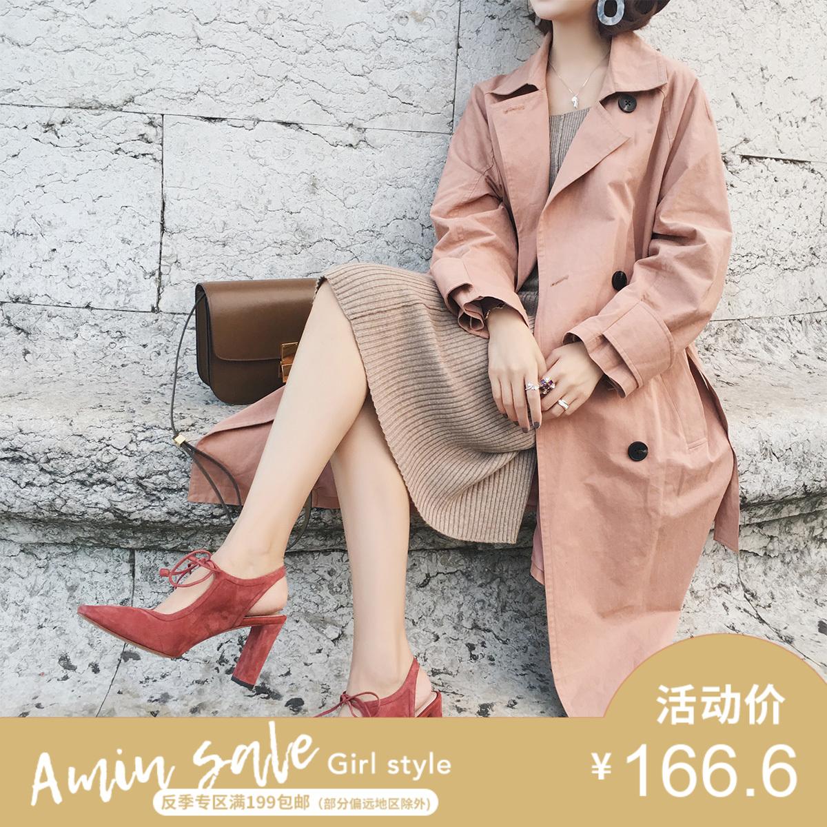 【AMIU_反季购】滕雨佳 SHOCK AMIU 2017年春秋女装中长款风衣