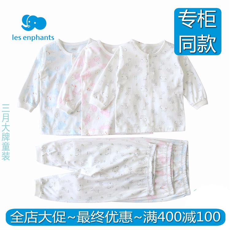 丽婴房专柜款儿童内衣2018春夏季新款男女童超薄全棉长袖内衣套装