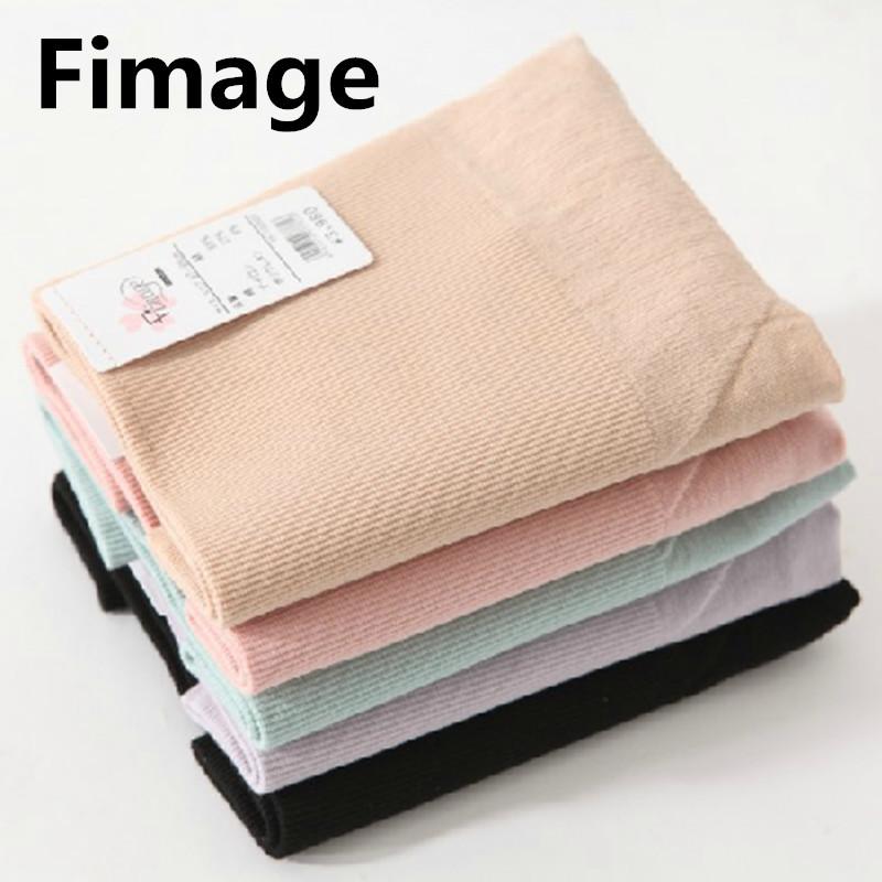 券后40.00元日本收腹女高腰纯棉紧身塑形塑身裤