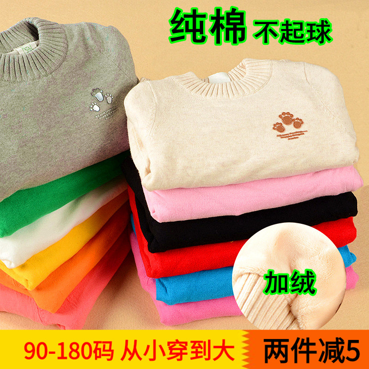 Happy Dragon Plush sweater mens and womens childrens wear pure cotton round neck thickened childrens middle and big childrens undershirt Pullover